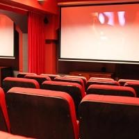 Zdjęcie sali Artus Cinema