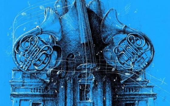 Zdjęcie do artykułu: Muzyka i architektura