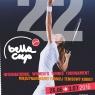 Turniej główny Bella Cup