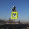 Zdjęcie do artykułu: Aktywne znaki na przejściach