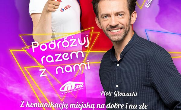 fragment plakatu MZK