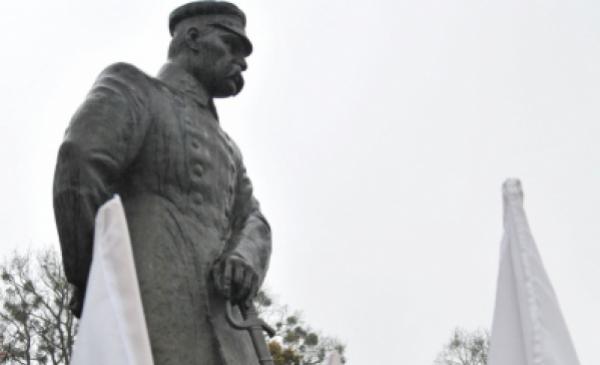 151. rocznica urodzin Józefa Piłsudskiego