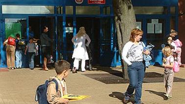 Stypendium szkolne 2014/2015